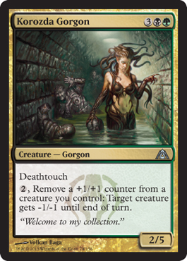 Korozda Gorgon | Magic: The Gathering Card