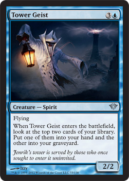 Tower Geist | Magic: The Gathering Card