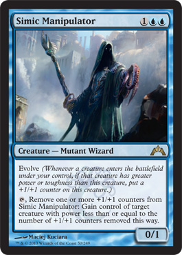 Simic Manipulator | Magic: The Gathering Card