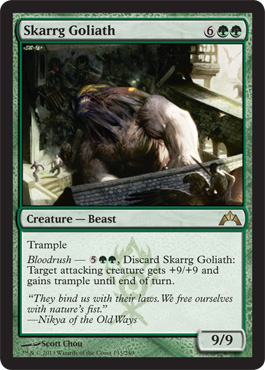 Skarrg Goliath | Magic: The Gathering Card