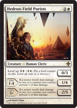 Hedron-Field Purists | Magic: The Gathering Card