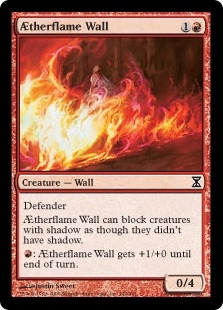 AEtherflame Wall | Magic: The Gathering Card